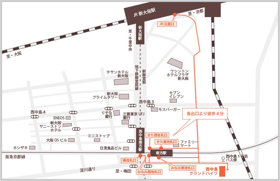 アクセスマップ 西中島南方駅 南口出口より徒歩4分