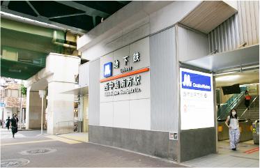 西中島南方駅 南出口