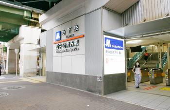 地下鉄 西中島南方駅